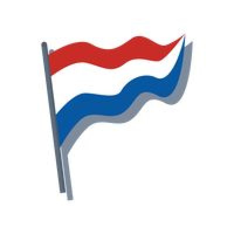 تروریسم: تخلیه تالار کنسرت در روتردام هلند
