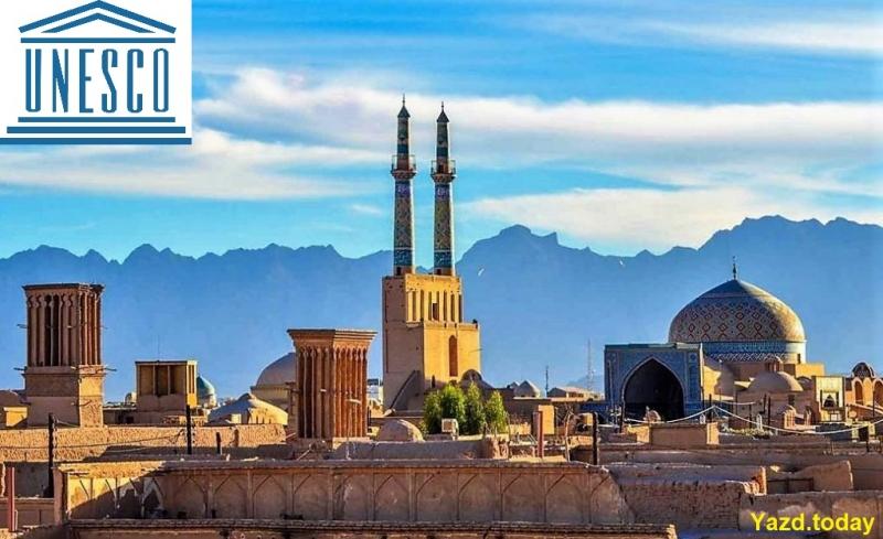 همکاری ایرانیان بلژیک، ایران توریسم و جهانگردی یزد