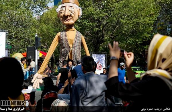 جشنواره نوروزی در تهران