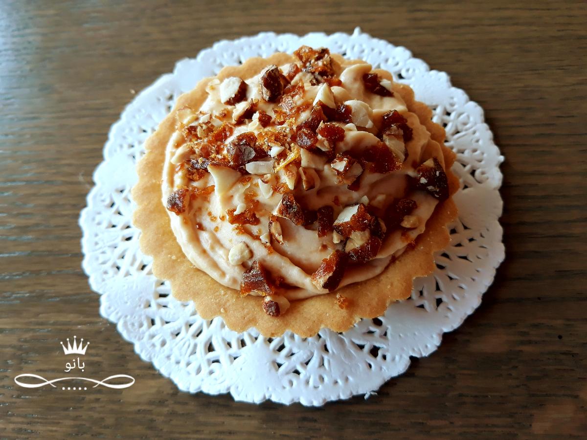Iranian Pastry & Bakery