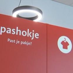 اتاق پروو برای مشتريان يک دفتر پست در شهر گنت
