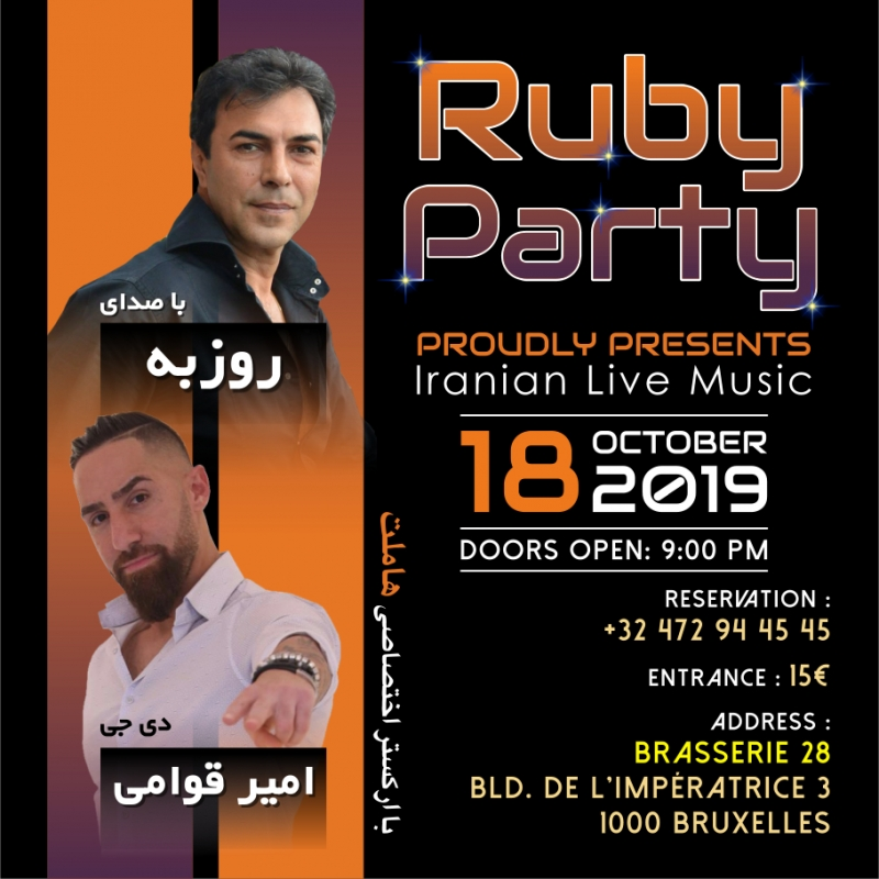 Ruby Party : Roozbeh & DJ Amir